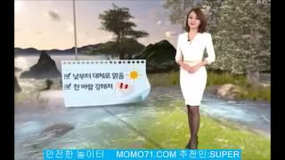   20150129 날씨여신 김혜선 기상캐스터 하얀슈…
