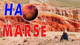 Горный Алтай. Марс-1. Марс-2. Гейзерное озеро.