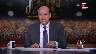 عمرو أديب: حبس نقيب الصحفيين محور اهتمام دول العالم