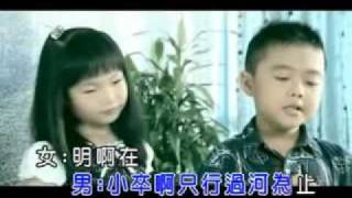 張政雄&薛珮潔-行棋