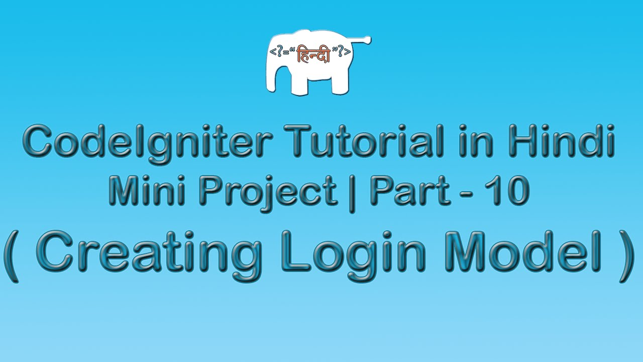 CodeIgniter Project Tutorial in Hindi/Urdu ( Creating Login Model  )