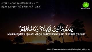 Download Video Dahsyat AYAT KURSI 100x Menenangkan hati dan pikiran - Ust SYEIKH ABDURRAHMAN AL AUSY MP3 3GP MP4