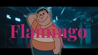 【ジャイアンの声で歌う】「Flamingo」米津玄師