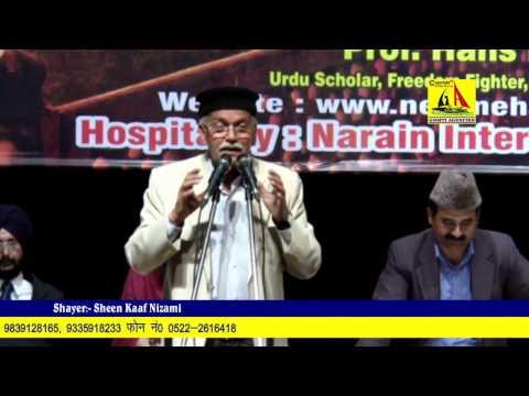 Azhar Inayati - Latest All India Mushaira Patiala 2017