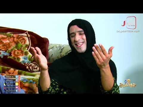 علي سمير - عائلة ابو نجم - #جواكيج2