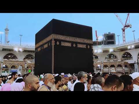 Мекка. 🕋Кааба🕋. Коран.