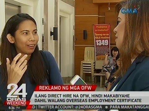 24 Oras: Ilang direct hire na OFW, hindi makabiyahe dahil walang Overseas Employment Certificate
