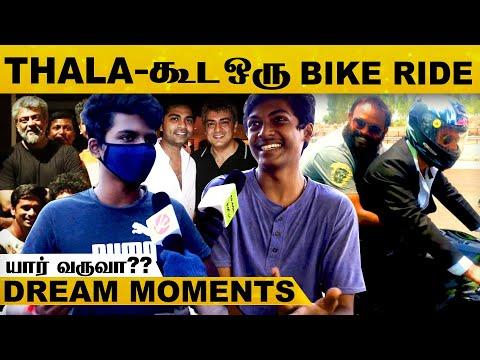 உங்கள் கனவுல என்ன வரும்? யார் வருவா?? Funniest Public Opinion.! | Chennai | Ajith | STR | Nayan | HD