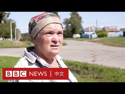 中國農民「接管」了俄羅斯遠東?- BBC News
