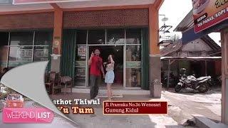 Weekend List - Shinta dan Marsya jalan-jalan ke Gunung Kidul, Yogyakarta
