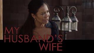 Фильм Токал, трейлер, MY HUSBAND'S WIFE - Trailer #1