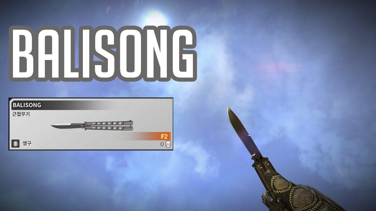 Black Squad   BALISONG - YouTube