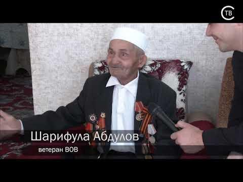 Соль-Илецкое телевидение 5