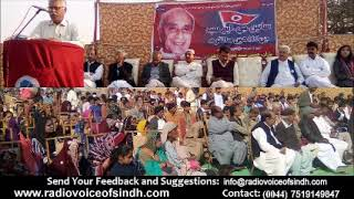 Program Birth Anniversary Sain GM Syed by Jeay Sindh Mahaz Khalique Junejo at Karachi 18 Jan 19
