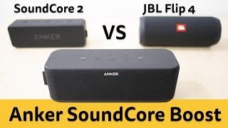 Anker SoundCore Boost review | Best budget portable Bluetooth speaker? | vs JBL Flip 4 | SoundCore 2