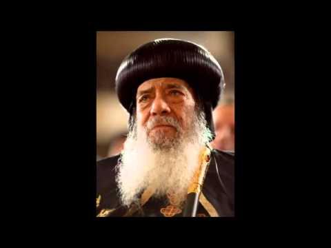 وعظة 'الصلاة الربانية' لقداسة البابا شنوده الثالث (1/7)