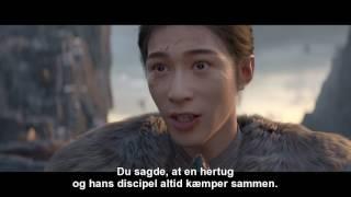 L.O.R.D - Legend Of Ravaging Dynasties - Trailer