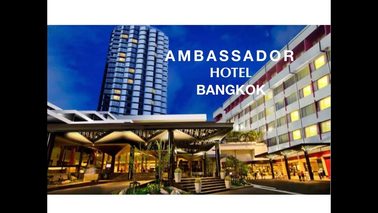 Ambassador Hotel Bangkok   ROOM TOUR   โรงแรมแอมบาสซาเดอร์ กรุงเทพมหานคร สุขุมวิท11