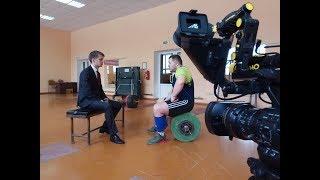 Арямнов А.Н и  репортаж Игоря Тура «Эхо большого спорта» что вы думаете об этом!!!