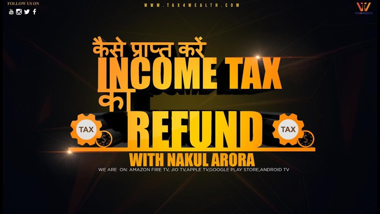 Income Tax Refund : कैसे प्राप्त करे income tax refund with CA Nakul Arora