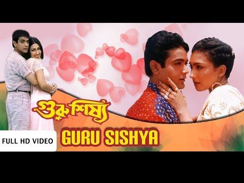 Gaan E Amar Puja Full Song | Guru Shishya (গুরু শিষ্য) | Rituparna | Prasenjit | Bengali Movie Songs