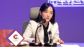 윤하(YOUNHA) - '퀸쿠아트리아 플러스+&…