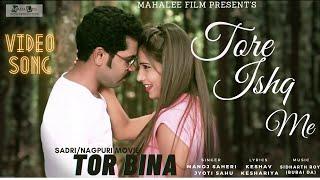 Tore Ishq Me - Video Song   Tor Bina   Nagpuri Film Binod Mahli - Anushka, Manoj Saheri & Jyoti Sahu