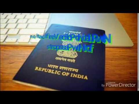 Passport new rule ll NO Police Verification ll Naya passport rule