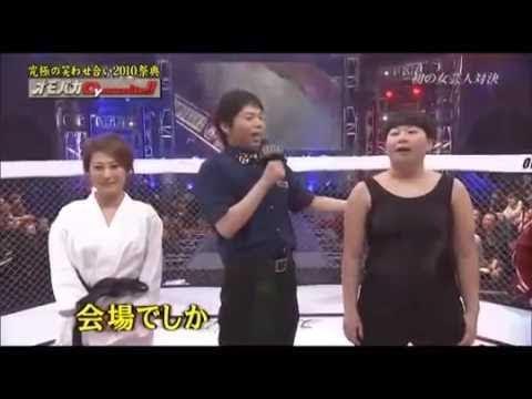 Popular Videos - オモバカ8