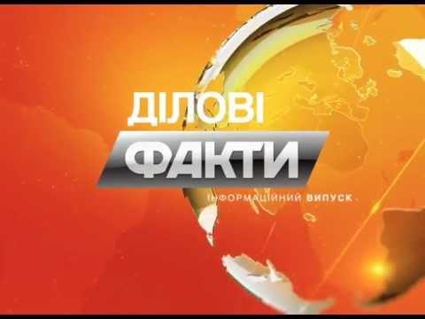 ICTV Fakty News