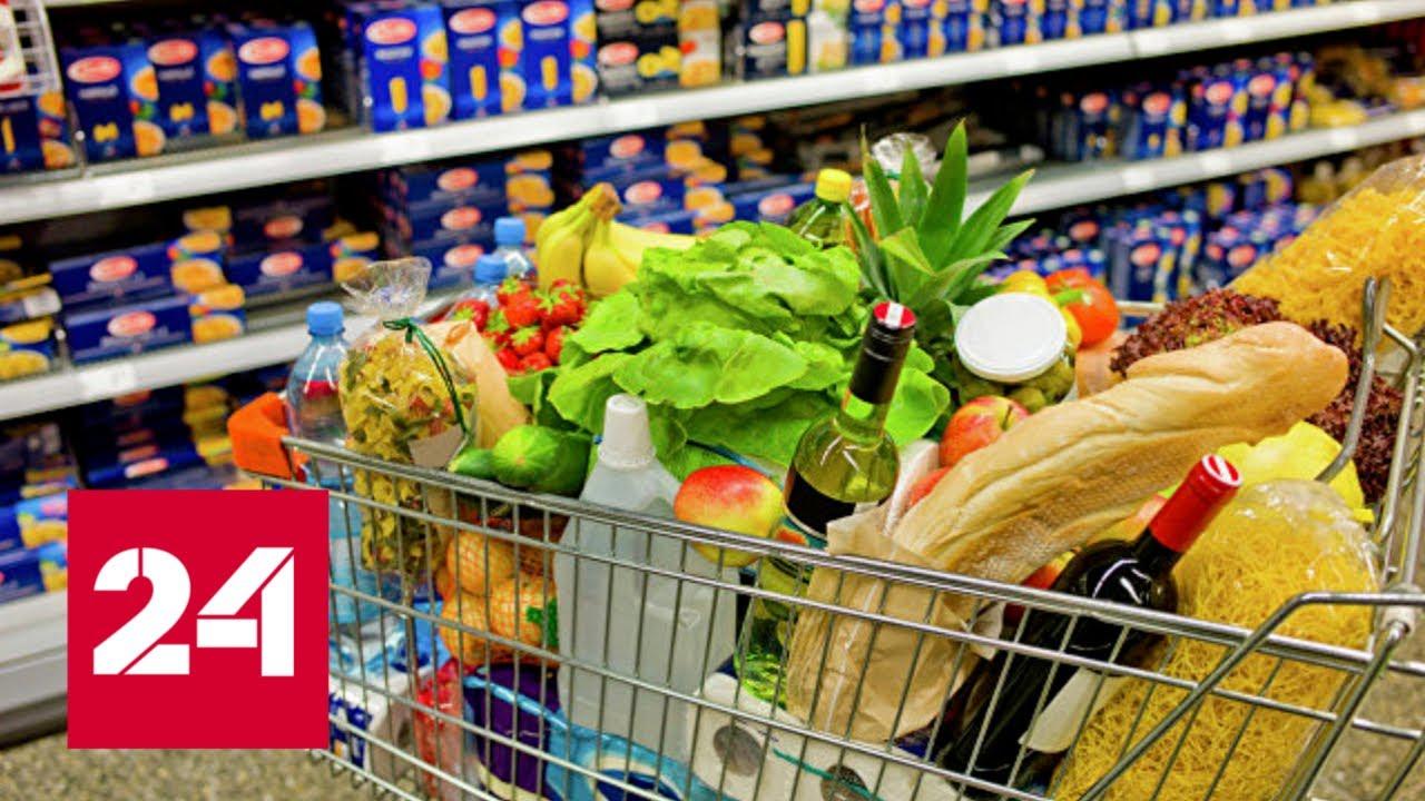 """""""Овощей и фруктов маловато"""": из чего состоит рацион простых россиян. 60 минут от 22.01.20"""