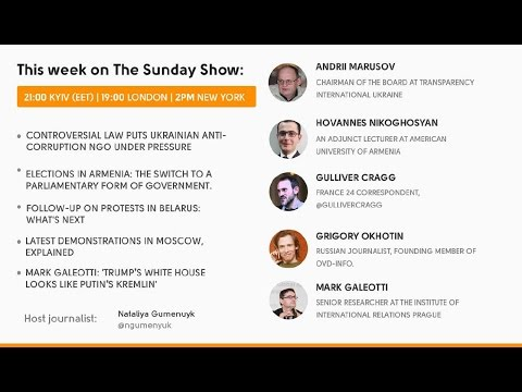 The Sunday Show 02/04/2017