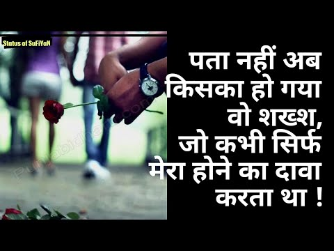 Very Sad Whatsapp Status Shayari