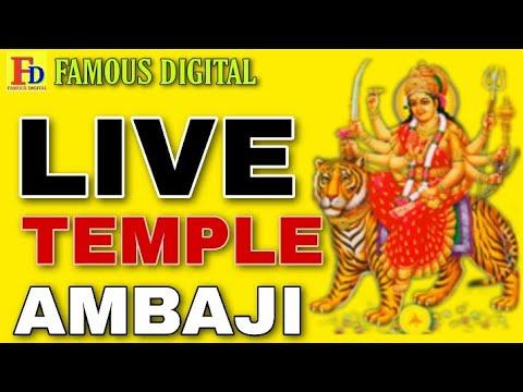 Ambaji Mandir  Live 2017