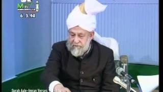 Darsul Quran 6th March 1994 - Surah Aale-Imraan verses 170-174 - Islam Ahmadiyya
