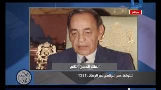 بالفيديو| المسلماني يعرض رسالة قديمة من الملك سلمان لعبدالحليم حافظ