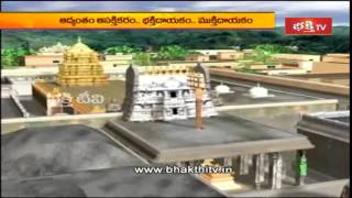 History of Tirumala Sri Venkateswara Swamy and Founder of Tirumala Tirupati Devasthanam