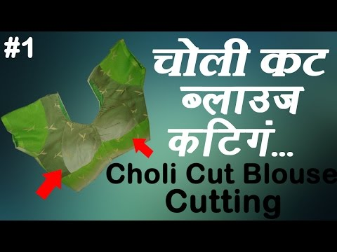 Choli Cut Blouse Cutting In Hindi Part - 1