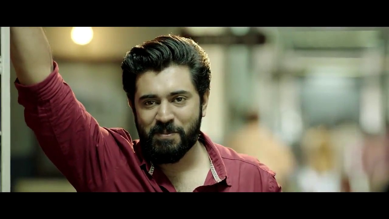 Sakhavu Official Teaser | Nivin Pauly | Sidhartha Siva | Prashant Pillai | George C. Williams