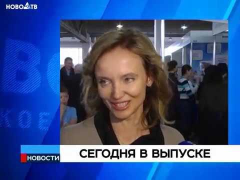 Новости Новокузнецка 27 марта