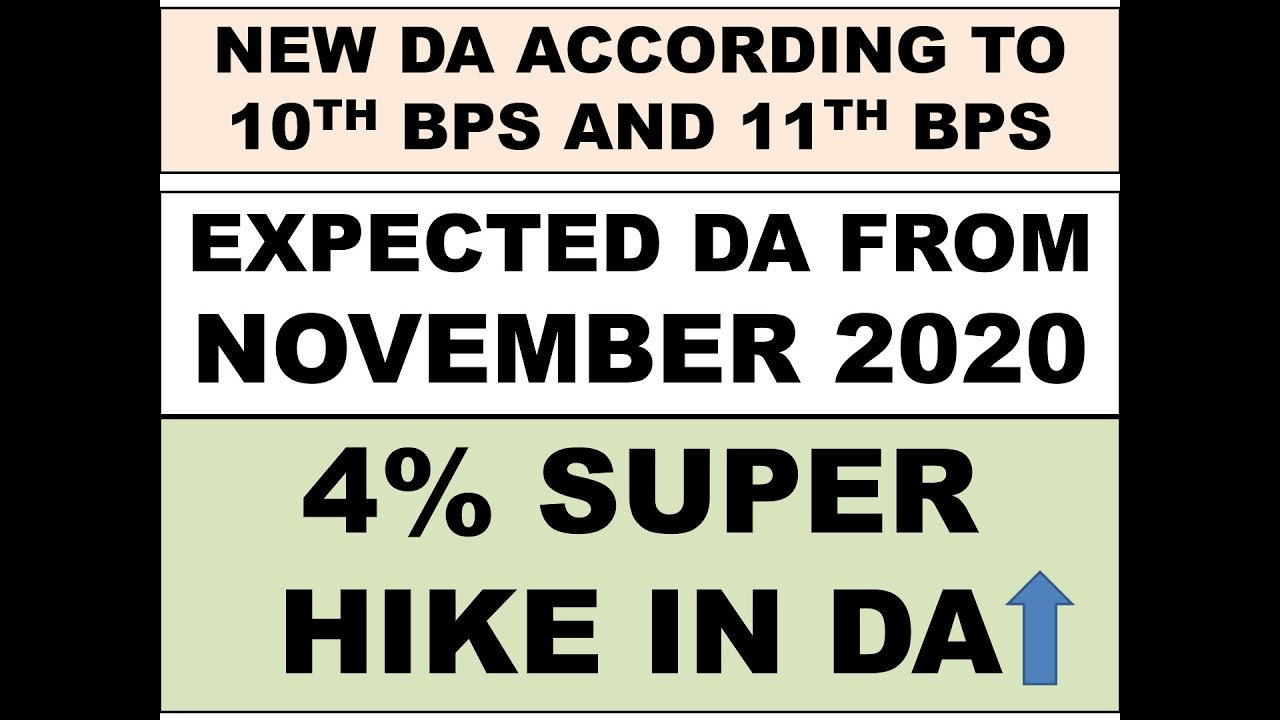 GOOD NEWS - DA JUMP FROM NOVEMBER 2020   EXPECTED DEARNESS ALLOWANCE FROM NOVEMBER 2020