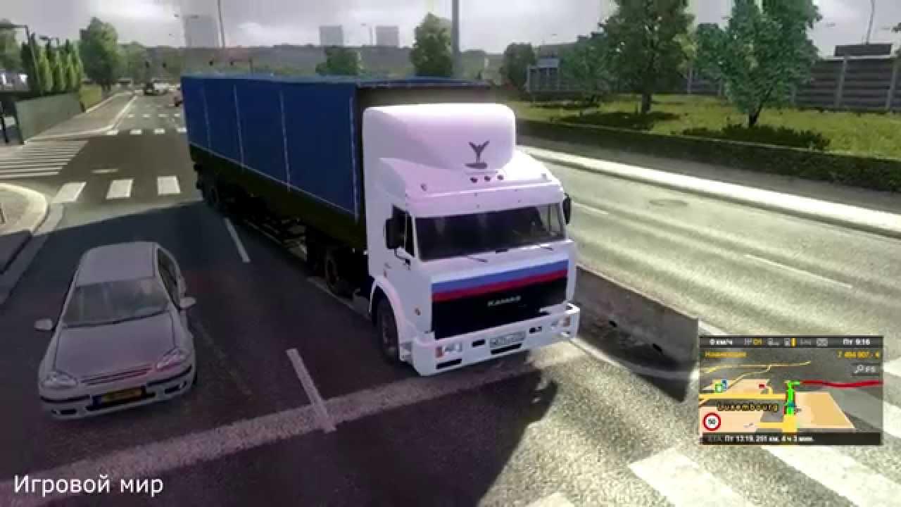 Euro Truck Simulator 2 Камаз Мод