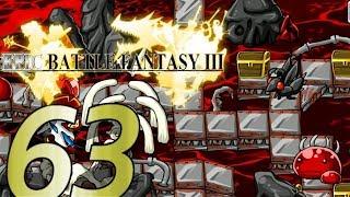 Letzte Kämpfe - Epic Battle Fantasy III [German/HD] 63 | LET'S PLAY