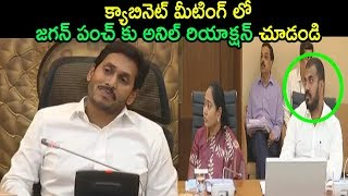 Ap Chief Ministers Office | Asdela