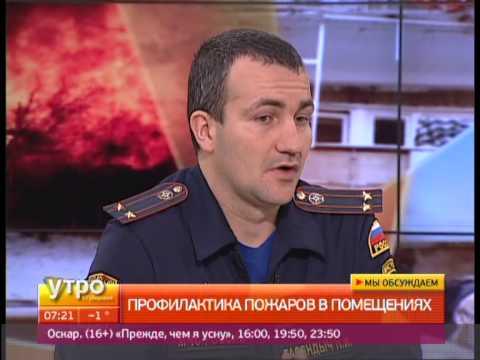 Профилактика пожаров. Утро с Губернией. Gubernia TV