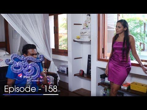 Pini | Episode 158 - (2018-03-29) | ITN