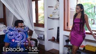 Pini | Episode 158 - (2018-03-29) | ITN Thumbnail