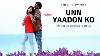 उन् यादों को | Nagpuri Sad Song Video 2018 - Unn Yadon Ko | Republic Day Special | Sharwan Ss