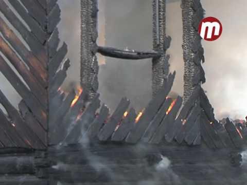 пожар на Трубачеева