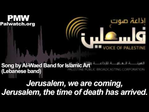"""Song on official PA radio encourages death for """"Palestine"""""""